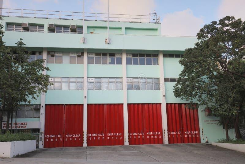 Byggnad för brandstation på Hong Kong 2017 royaltyfri fotografi