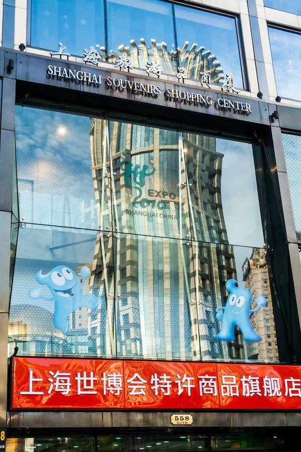 Byggnad reflekterade i Shanghai Kommersiell shoppa gataplats i den Nanjing vägen arkivbild