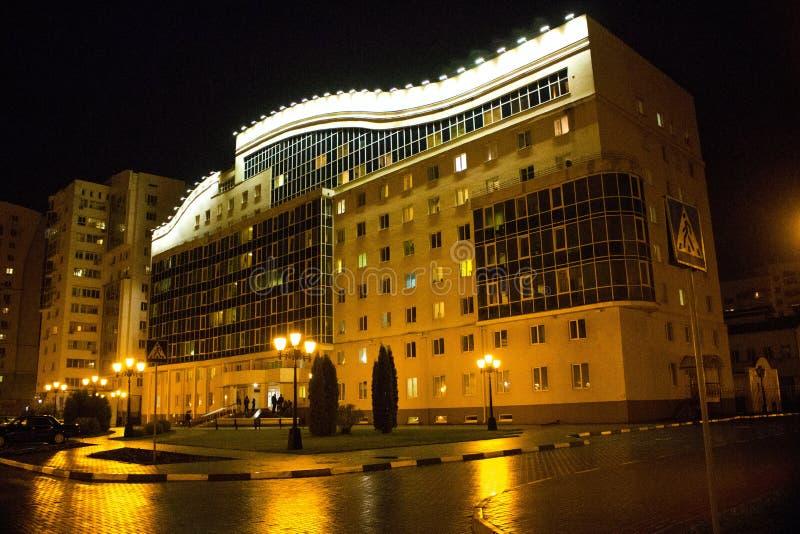 Byggnaden av den Belgorod delstatsuniversitetet arkivfoto