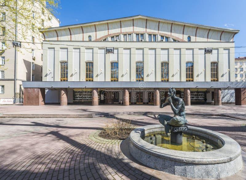 Byggnaden av den Mossovet teatern i Moskva royaltyfria bilder