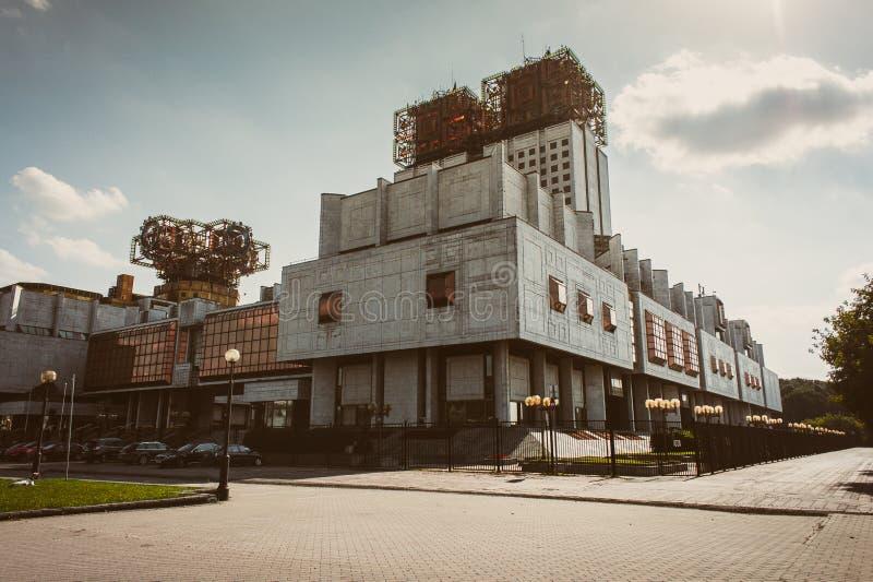 Byggnaden av den ryska akademin av bekanta vetenskaper också som arkivbilder
