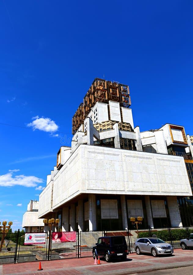 Byggnaden av den ryska akademin av vetenskaper i Moskva arkivfoto