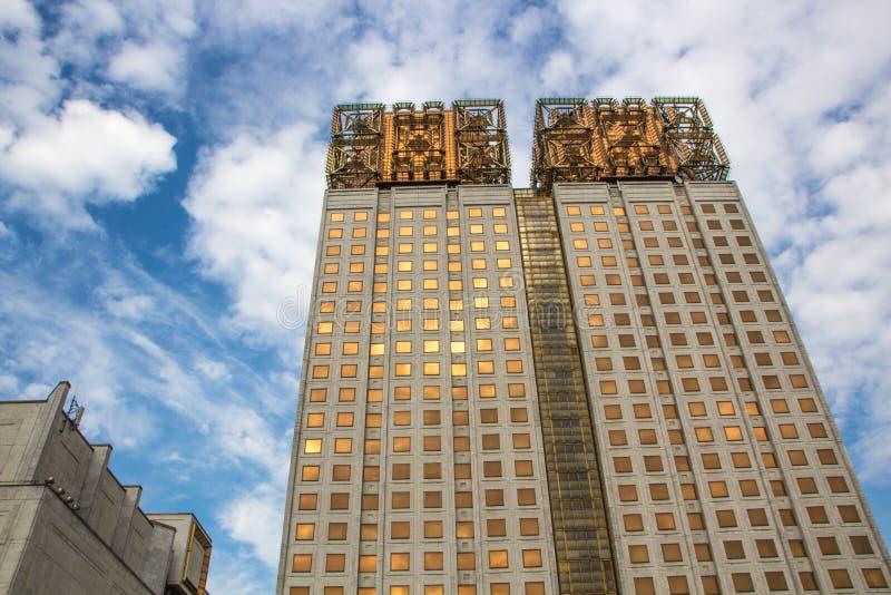 Byggnaden av den ryska akademin av vetenskaper, Moskva, Ryssland arkivfoton