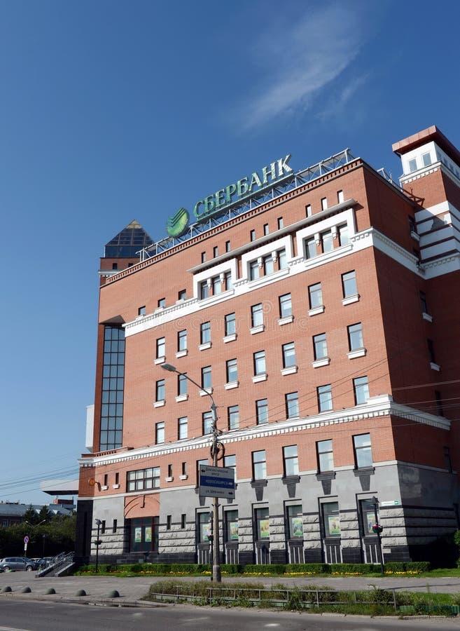 Byggnaden av det centrala kontoret av Sberbank av Ryssland i Barnaul royaltyfri foto