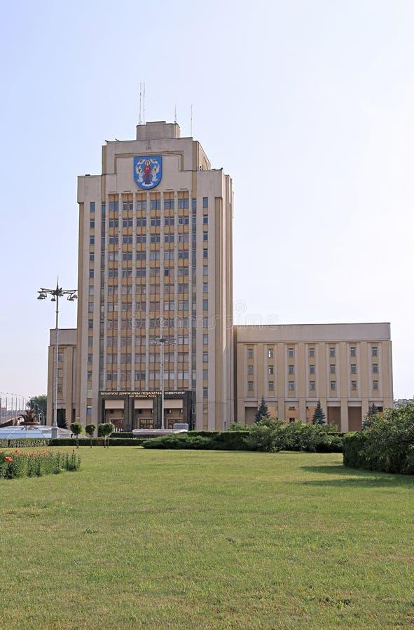 Byggnaden av det vitryska statliga pedagogiska universitetet arkivfoton