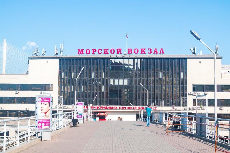 Byggnaden av hamnstaden i huvudstaden av den avlägsna öst av Ryssland Vladivostok som lokaliseras i Primorsky Krai arkivfoton