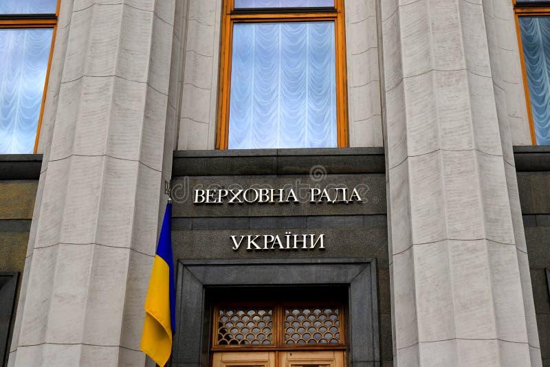 Byggnaden av parlamentet av Ukraina, Verkhovna Rada, med inskriften i det ukrainskt - suveränt råd av arkivbilder