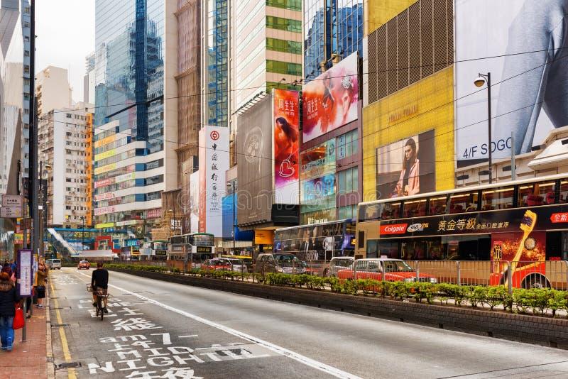 Byggnader på de centrala gatorna av Hong Kong royaltyfria bilder