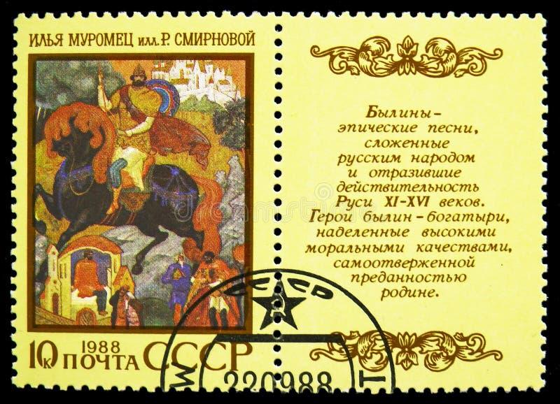 """Bylina ruso """"Ilya Muromets"""", pares del SE-arrendatario, poemas épicos de naciones del serie de URSS, circa 1988 fotos de archivo libres de regalías"""