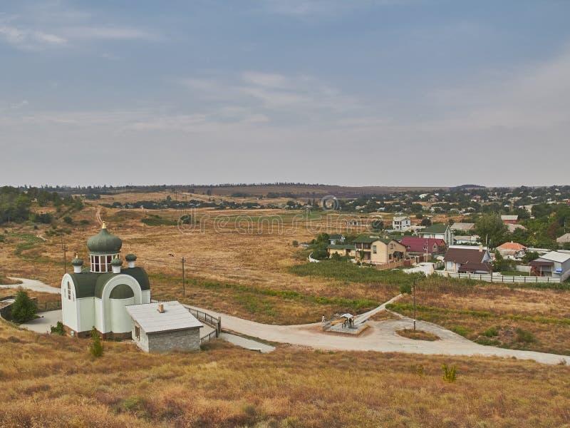 Byn Shyrokyne i den Donetsk regionen av Ukraina i Juli 2014 arkivbild
