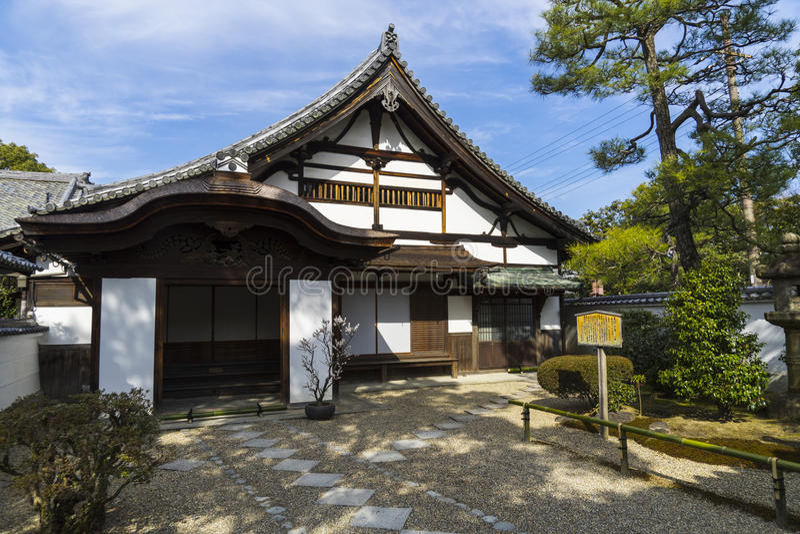Byodo-dans le temple à Kyoto, le Japon photos libres de droits