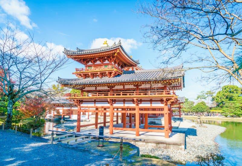 Byodo-dans le temple Kyoto, le Japon photo libre de droits