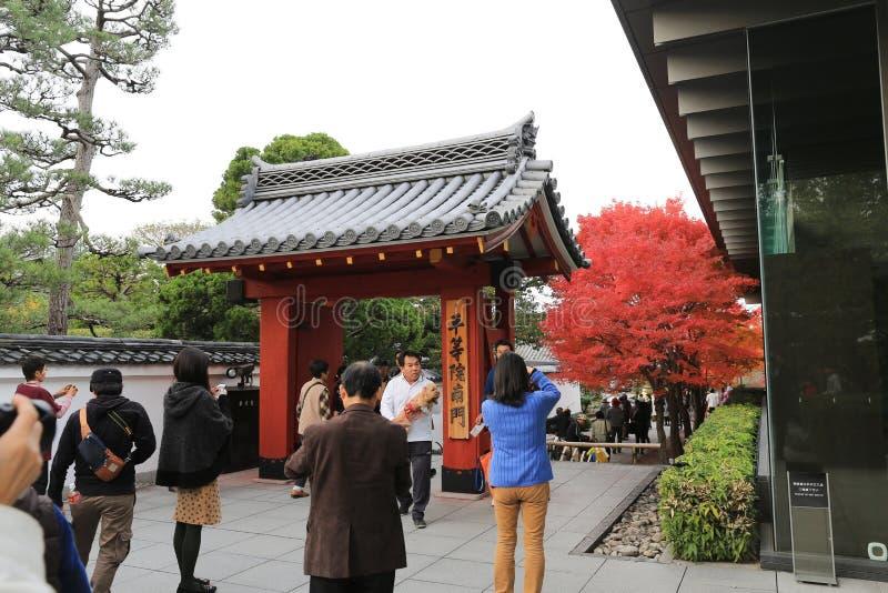 Byodo-in tempel royalty-vrije stock fotografie