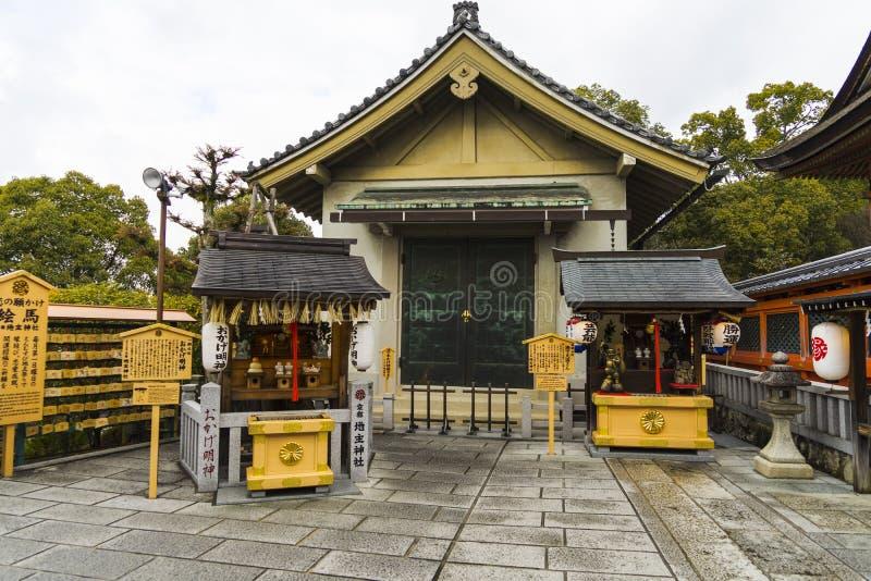 Byodo-in Tempel in Kyoto, Japan stock fotografie