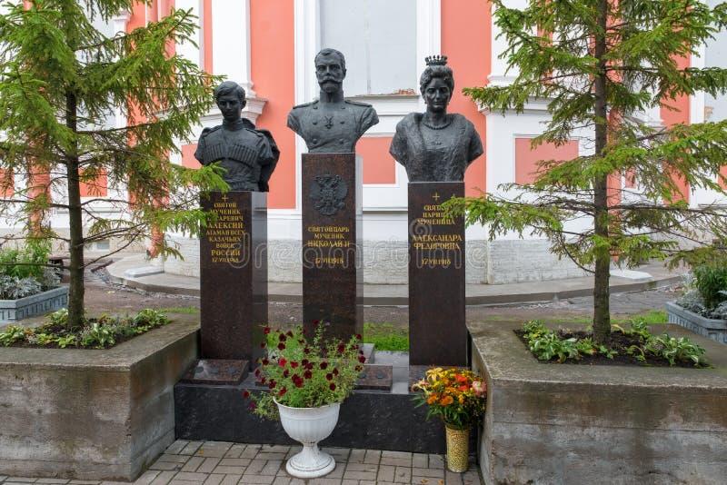 Byst till kejsaren Nicholas II, St Tsesarevich Alexy och den heliga drottningmartyren Alexandra Feodorovna arkivbilder