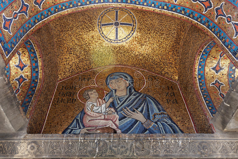 Byzantine Mother And Child Mosaic, Athens, Greece royalty free stock photo