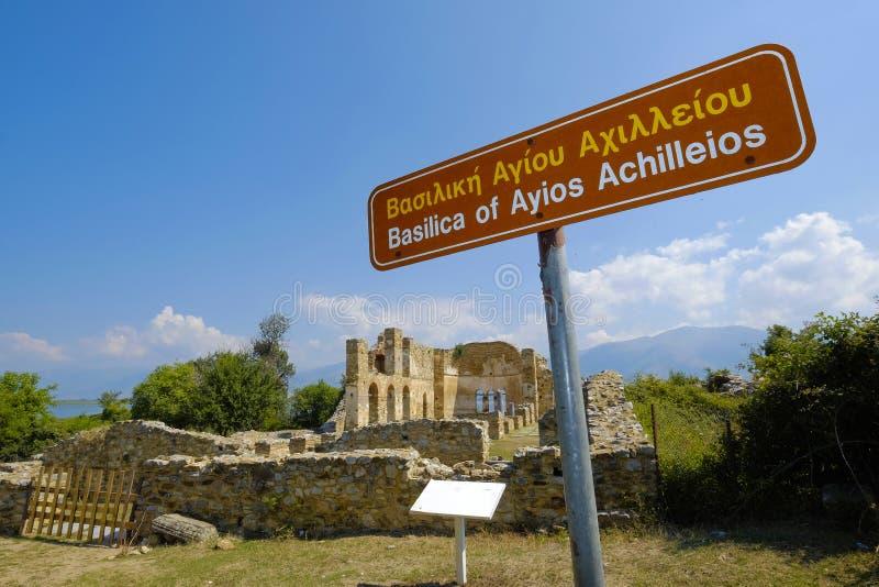 Byzantine ruins in Agios Achillios island, Small Prespa lake. royalty free stock image