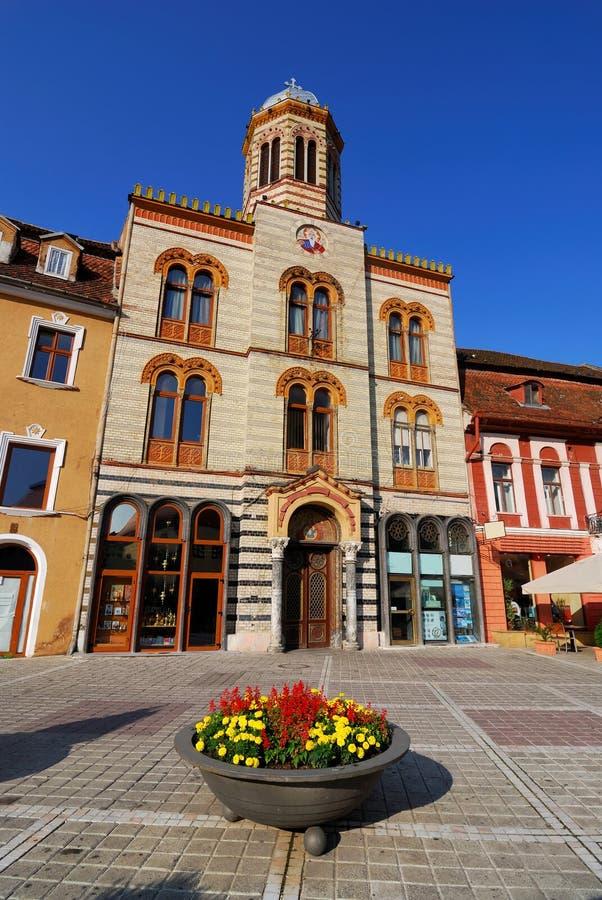 Byzantine style church in Brasov city, Romania royalty free stock photography