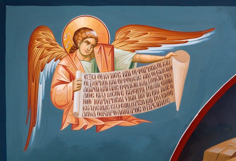 Byzantinische Freskos stockbild