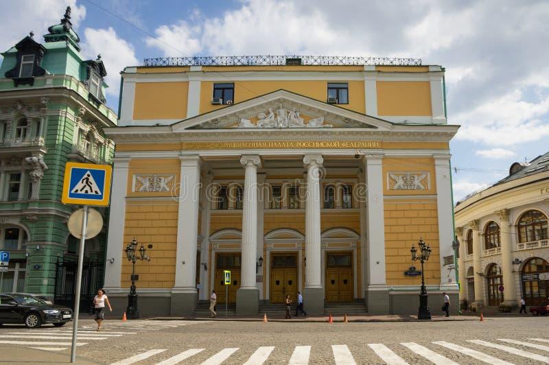 Câmara da Indústria e do Comércio da Federação Russa imagem de stock