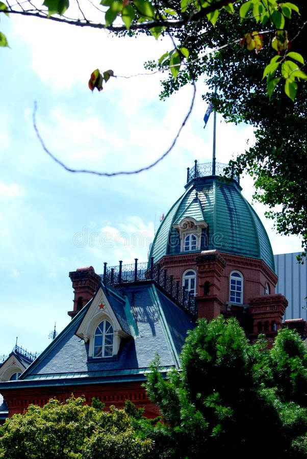 Câmara municipal em Sapporo imagem de stock royalty free