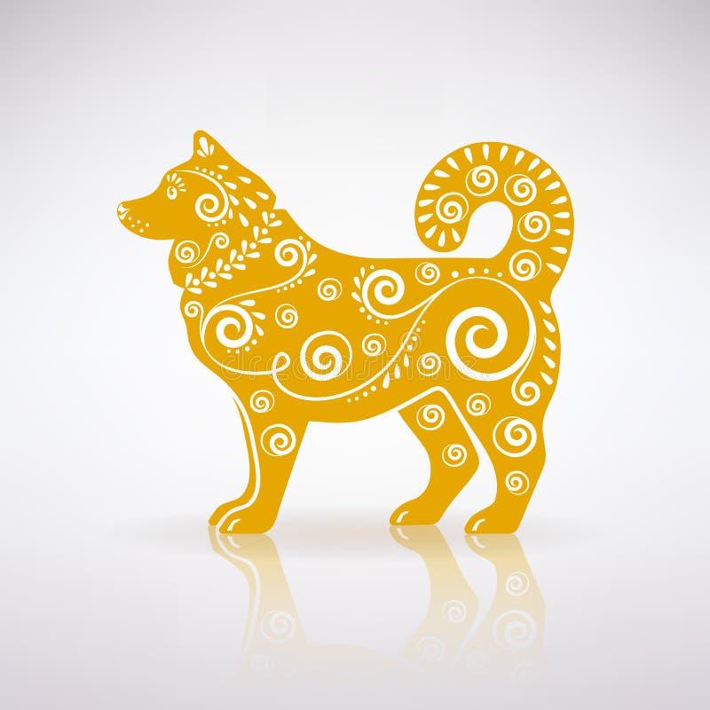 Cão amarelo estilizado com ornamento ilustração stock