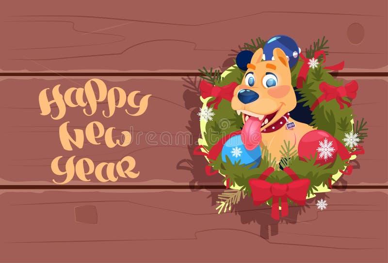 Cão 2018 bonito da bandeira do ano novo feliz em Garland On Wooden Textured Background ilustração royalty free