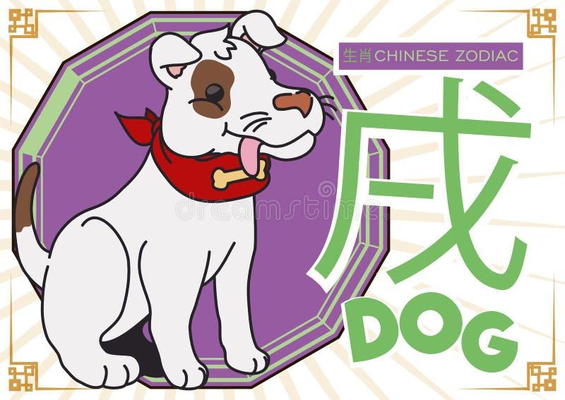 Cão bonito no estilo dos desenhos animados para o zodíaco chinês, ilustração do vetor ilustração royalty free