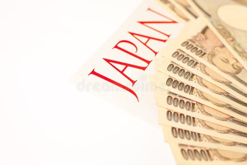 Cédula dos ienes com palavra de Japão imagem de stock royalty free