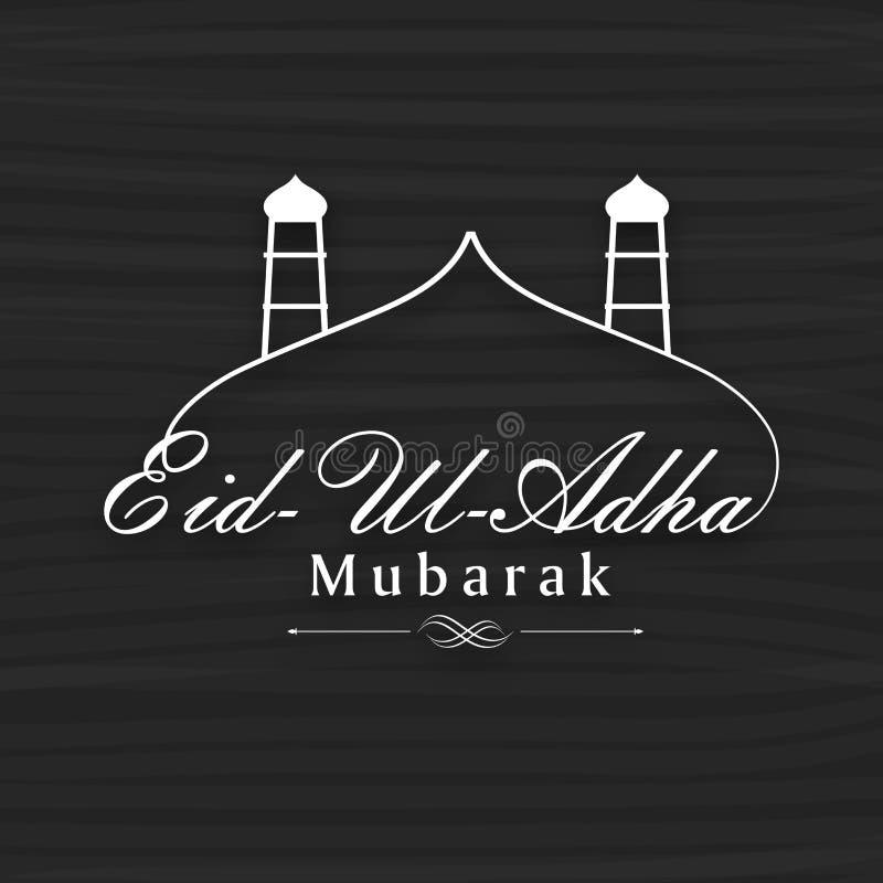 Célébration d'Eid al-Adha avec le texte et la mosquée élégants illustration stock