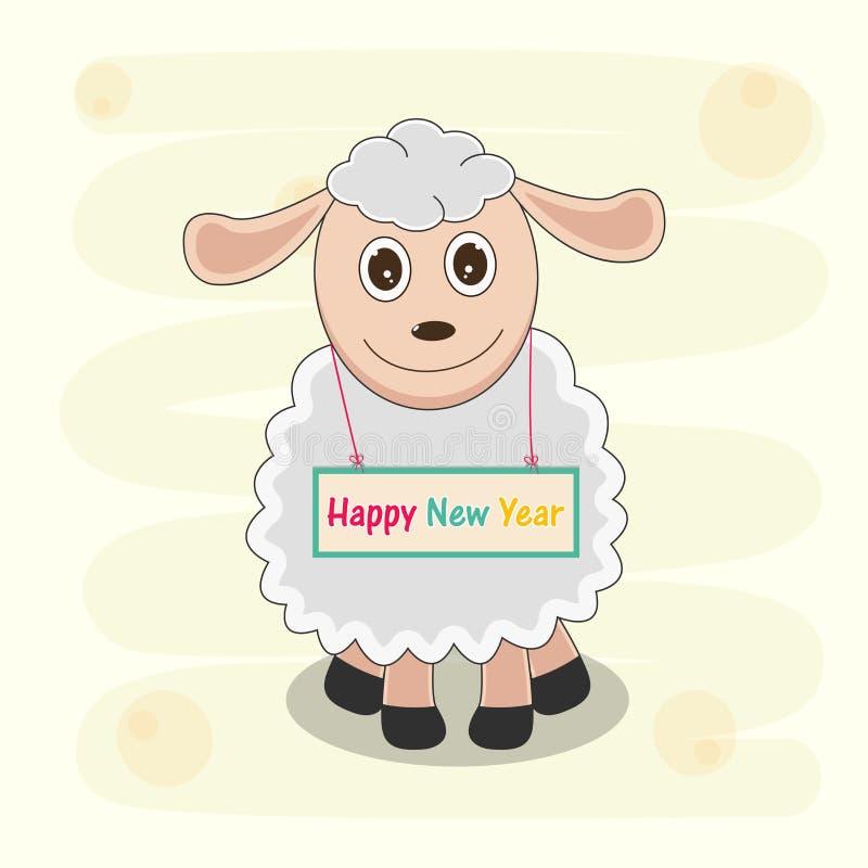 Célébration de bonne année de manière kiddish illustration de vecteur