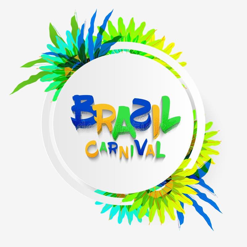 Célébration de partie de carnaval du Brésil avec des éléments de feuille illustration de vecteur