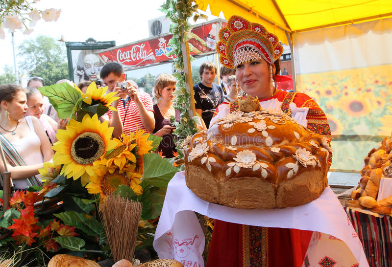 Célébration du jour de la Russie image libre de droits