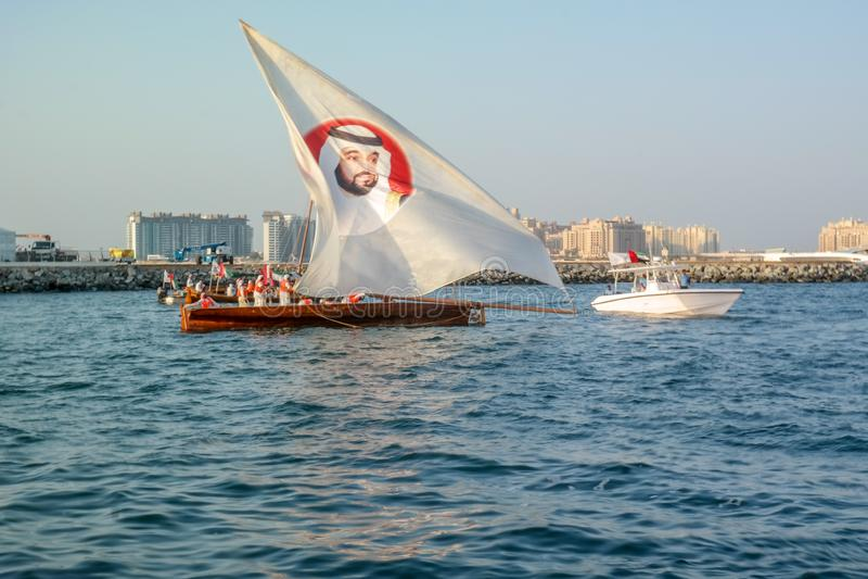 Célébration du jour national des Emirats Arabes Unis, bin Zayed Al Nahyan de HH Shiekh Khalifa photographie stock libre de droits