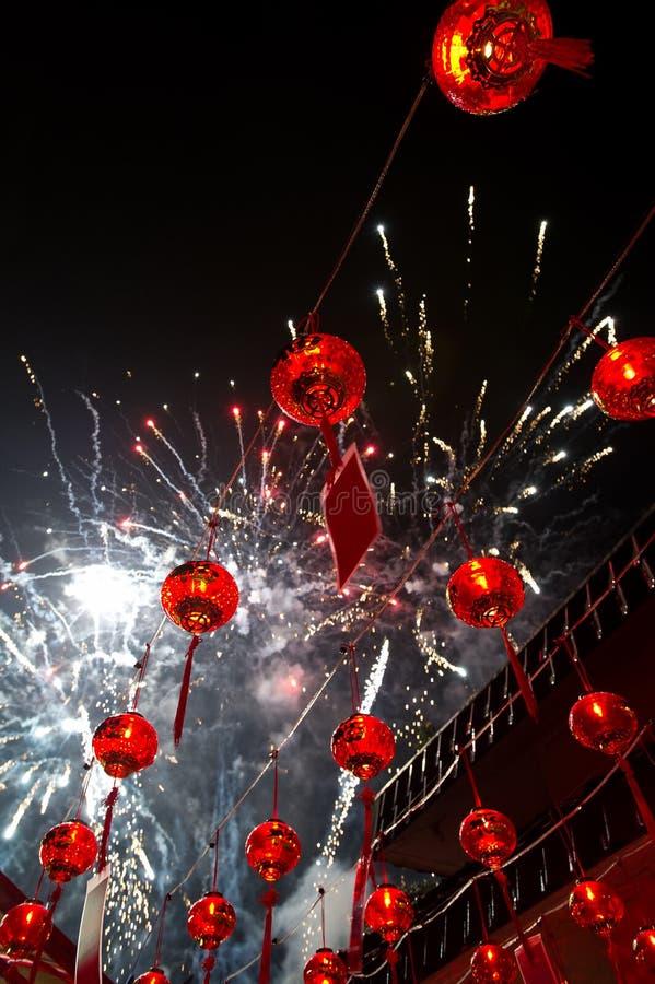 Célébration lunaire chinoise d'an neuf image libre de droits
