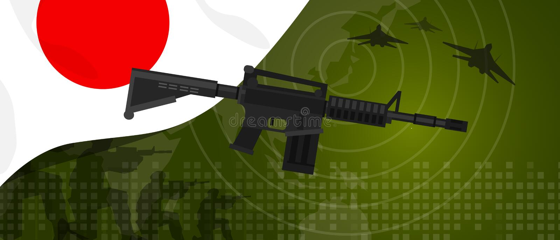 Célébration nationale de pays de guerre et de combat d'industrie de défense d'armée de puissance militaire du Japon avec le chass illustration de vecteur