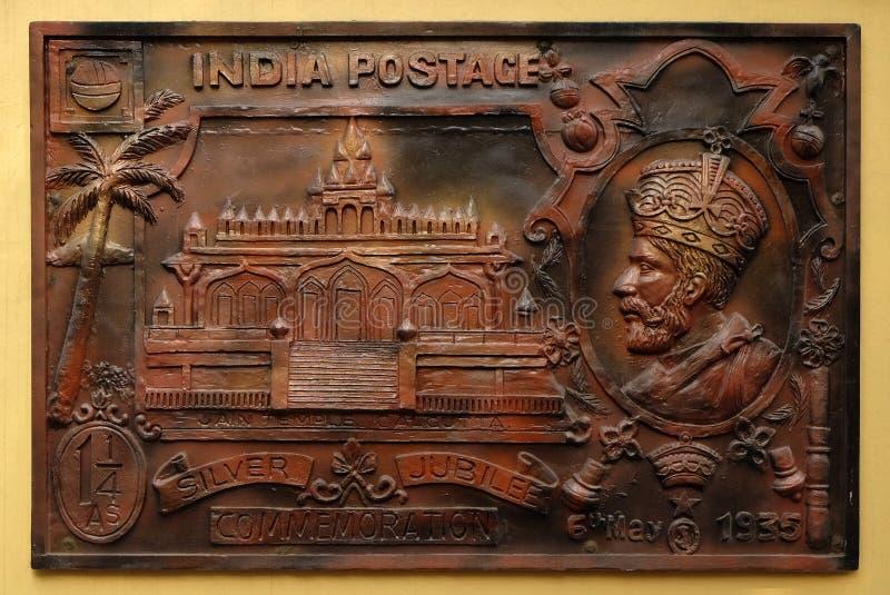 Célébrez le jubilé argenté du couronnement du timbre publié Government du Roi George V1935 British dépeignant Sri Sital Nath Jain image stock