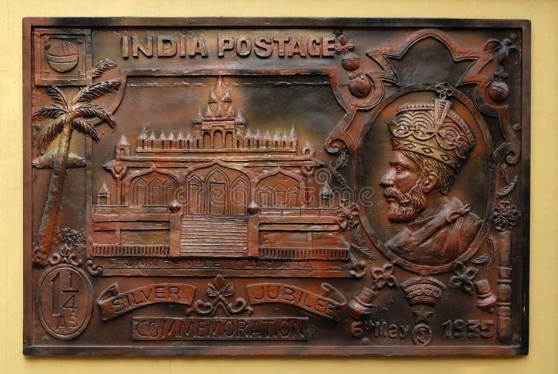 Célébrez le jubilé argenté du couronnement du timbre publié Government du Roi George V1935 British dépeignant Sri Sital Nath Jain photo stock