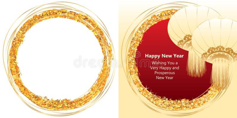 Círculo brilhante da escova dourada do brilho ilustração royalty free