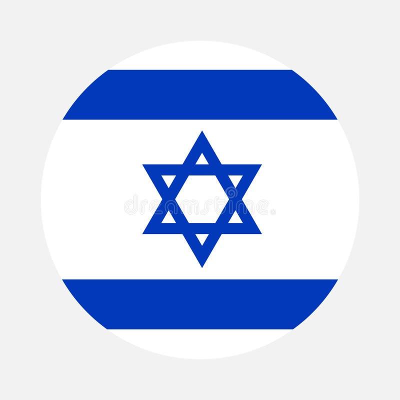 Círculo da bandeira de Israel ilustração royalty free