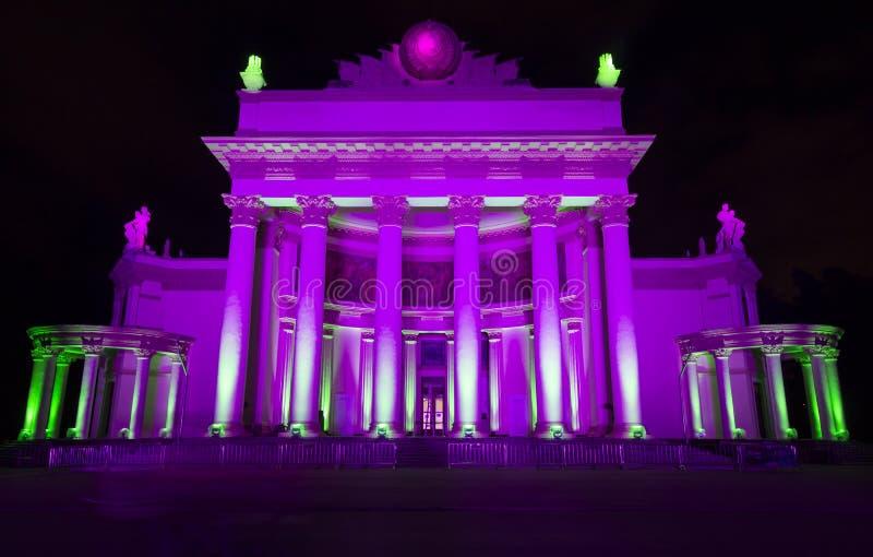 Círculo internacional do festival de Moscou da luz imagem de stock