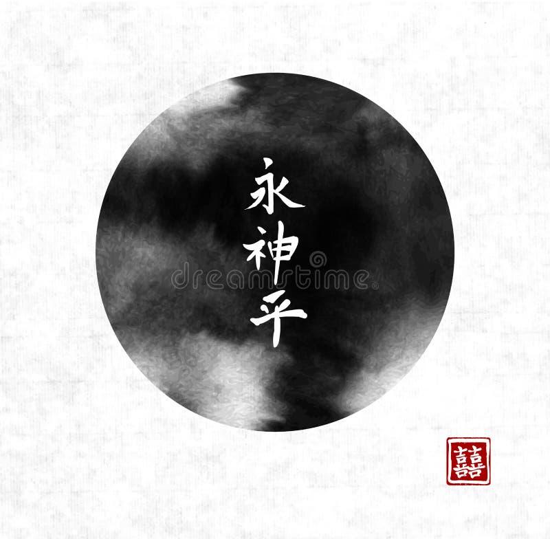 Círculo negro abstracto con la pintura del lavado de la tinta en estilo asiático Sumi-e japonés tradicional de la pintura de la t ilustración del vector
