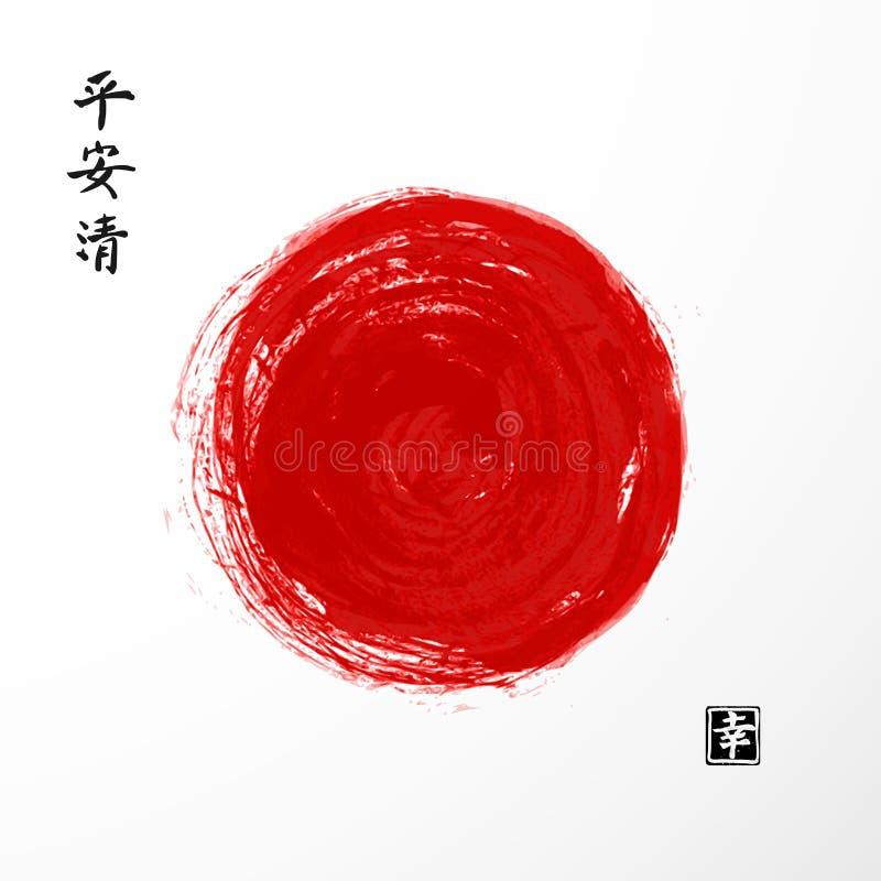 Círculo rojo del sol - símbolo tradicional de Japón en el fondo blanco Contiene los jeroglíficos - paz, tranquilidad, claridad ilustración del vector