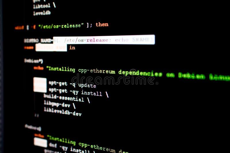 Código fuente de Ethereum, del cryptocurrency y del sistema descentralizado fotos de archivo libres de regalías