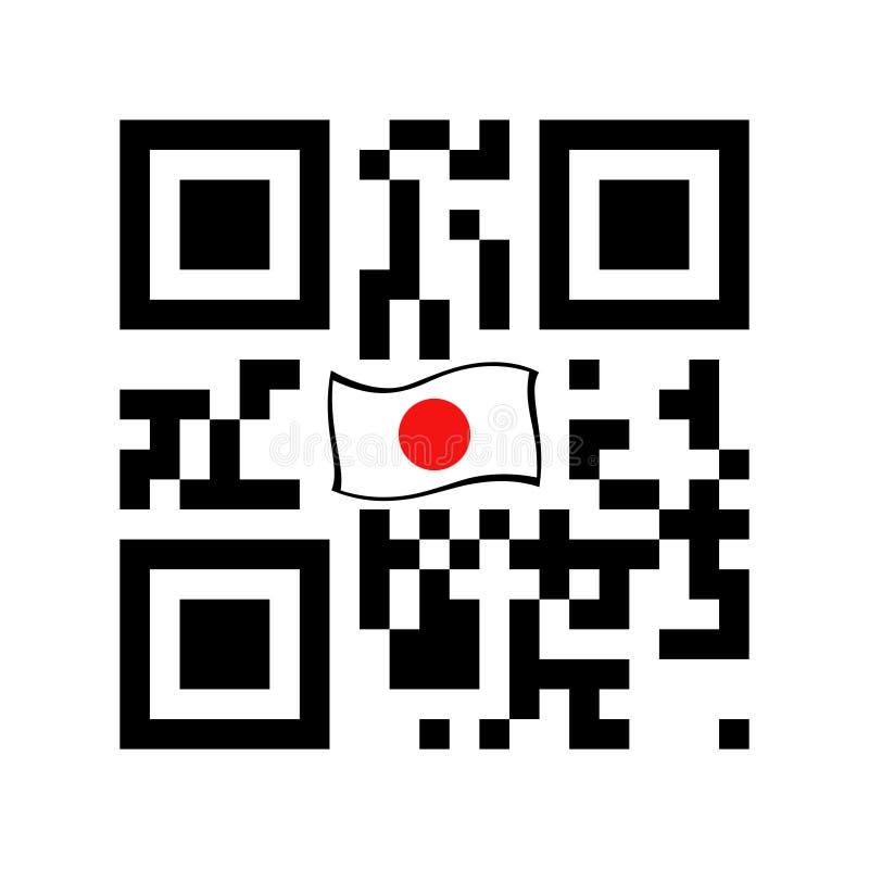 Código legible de Smartphone QR con el icono de la bandera de Japón ilustración del vector