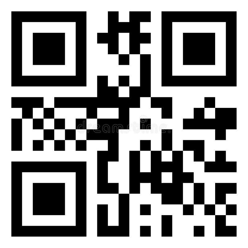 Código moderno de QR fotografía de archivo libre de regalías