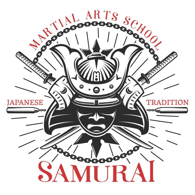 Cópia das artes marciais do samurai ilustração royalty free