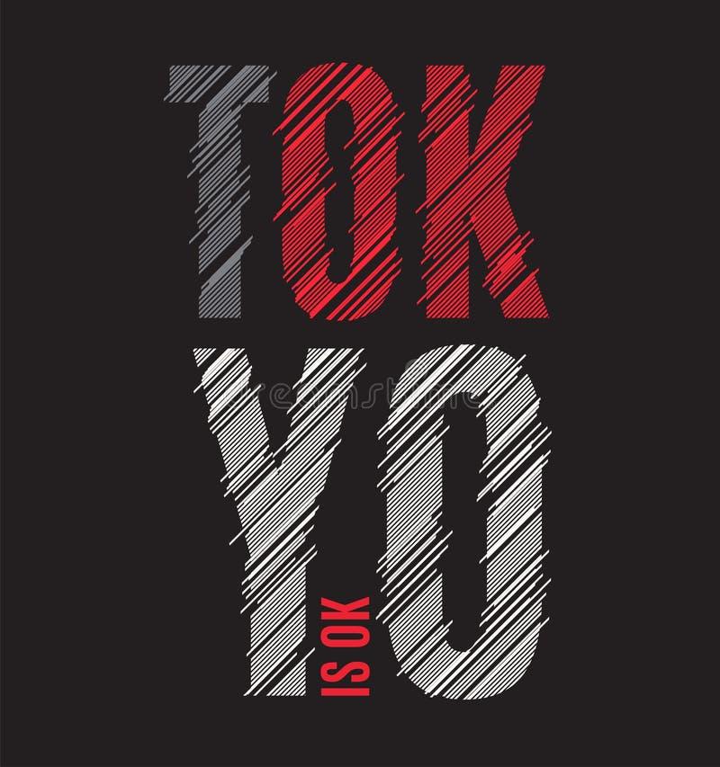 Cópia do T do Tóquio Tipografia da etiqueta do selo dos gráficos do projeto do t-shirt ilustração stock