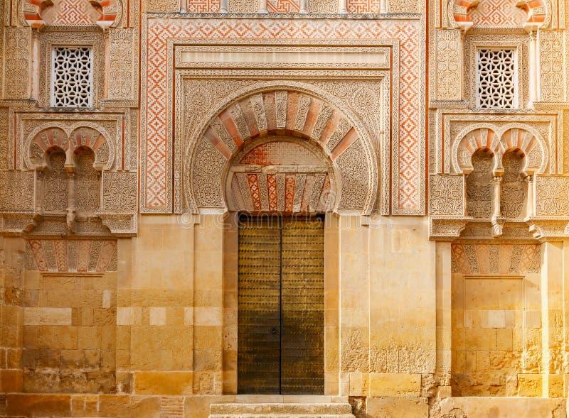 Córdoba Catedral Mesquita fotos de archivo