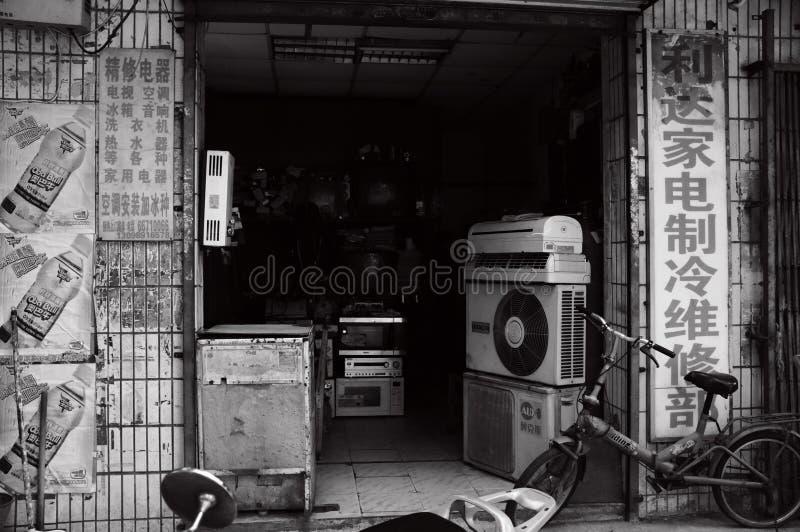A.C het herstellen van winkel stock fotografie